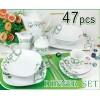 47pcs Porcelain Square Dinner Set